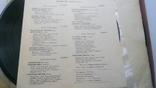 """Мастера Бель Kанто (2 Серия) 5 × Vinyl, LP, 10"""", Box Set 1969 EX+, NM, фото №7"""
