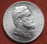 "2 шиллинга 1935 г. ""Карл Люгер"", Австрия, серебро, фото №6"
