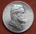 "2 шиллинга 1935 г. ""Карл Люгер"", Австрия, серебро, фото №7"