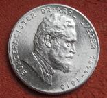 "2 шиллинга 1935 г. ""Карл Люгер"", Австрия, серебро, фото №8"