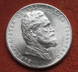 "2 шиллинга 1935 г. ""Карл Люгер"", Австрия, серебро, фото №9"