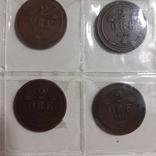 20 монет Швеції по 2 оре 1881-1907 роки, фото №6