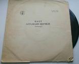 Аурелиано Пертиле – Выдающиеся Певцы (Classical : Opera) 1961 ЕХ, фото №2