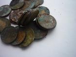 Куча монет не розбериха, фото №5