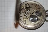 Часы карманные серебро(2), фото №6