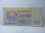 Узбекистан 200 сум 1992 (СА 16714130), фото №2