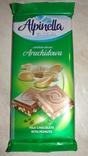Шоколад Alpinella, фото №2