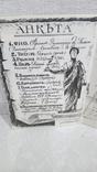Одесский паспорт сувенир самиздат, фото №6