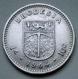 Родезия, 1 шиллинг-10 центов (1964 г.), фото №2