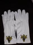Перчатки масонские, фото №2