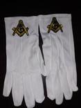 Перчатки масонские, фото №6