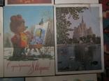 Открытки СССР разные 16шт чистые, фото №8
