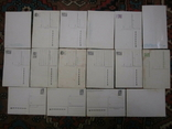 Открытки СССР разные 16шт чистые, фото №11
