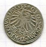 Сігізмунд 1 гріш 1533 рік м. Торунь для землі Пруської, фото №3
