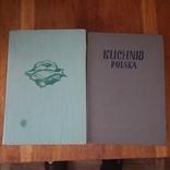Польські кулінарні книги, фото №2