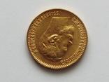 5 рублей 1898 АГ №2, фото №8