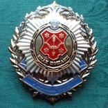 Знак Пошани ГУ Національної поліції в Полтавській обл., фото №2