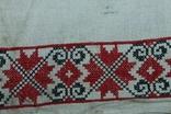 Сорочка вышиванка старинная №49, фото №7
