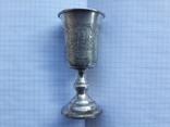 Серебряная рюмка, фото №3