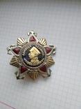 Орден Адмирал Нахимов 1-ая степень, копия, фото №4