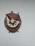 Орден боевого красного знамени, копия, фото №4