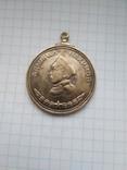 Медаль Адмирал Нахимов, копия, фото №4