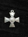 Крест святого Георгия 3-ей степени, серебряная копия, фото №2
