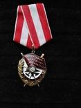 Орден боевого красного знамени, серебряная копия, фото №2