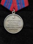 Медаль за отличие в охране общественного порядка, серебряная копия, фото №3