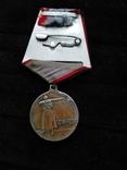 Медаль 20-ть лет РККА, серебряная копия, фото №3