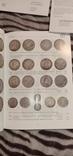 Россия. Монетный каталог аукционного дома Раух. 2013 г., фото №3