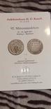 Россия. Монетный каталог аукционного дома Раух. 2013 г., фото №2