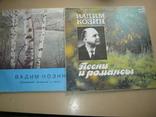 Пластинки Вадим Козин Песни и романсы 2шт., фото №2