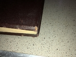 Книга почета 1960 года + бонус, фото №4