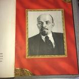 Книга почета 1960 года + бонус, фото №6