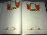 Книга почета 1960 года + бонус, фото №9