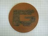 Настольная медаль Международный фотоконкурс Москва 1972., фото №6