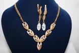 Набор серебряный с позолотой и золотыми накладками, фото №2