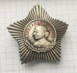Орден Суворова. 3й степени. Реплика, фото №2