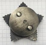 Орден Суворова. 3й степени. Реплика, фото №4
