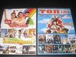 Диски СD фильмы, мультфильмы и игры 20 шт, фото №11