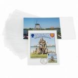 Защитные обложки для открыток до 150*107 мм, полипропелен, 354683