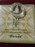 '' Мальва'' 2 грн 2012 год., фото №3