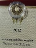'' Мальва'' 2 грн 2012 год., фото №5