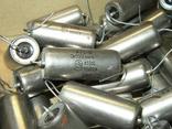 Конденсаторы СССР К75-12 0.033 X 1600V  43 шт., фото №3