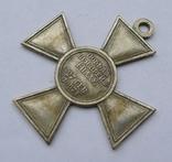 Крест за победу при Прейш - Ейлау 1807 г. Копия., фото №3