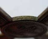 Крест за победу при Прейш - Ейлау 1807 г. Копия., фото №6