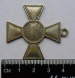 Крест за победу при Прейш - Ейлау 1807 г. Копия., фото №9