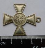 Георгиевский крест 3 степ. Белый металл. Копия., фото №6