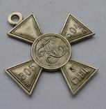 Георгиевский крест 3 степ. Белый металл. Копия., фото №8